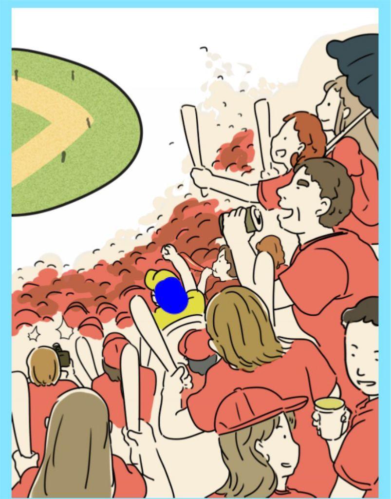 【炎上みーっけ!】File.03「野球観戦」の攻略1
