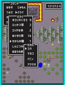 【RPGあるある】 File.19「いざ魔王城へ」の攻略
