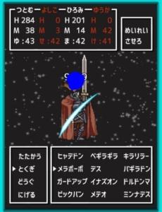 【RPGあるある】 File.18「EVENT BATTLE」の攻略