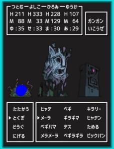 【RPGあるある】 File.15「BOSS BATTLE」の攻略