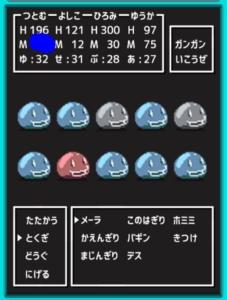【RPGあるある】 File.14「スライムまみれ」の攻略