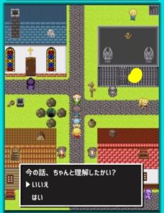 【RPGあるある】 File.08「レベル16くらいで行きそうな街」の攻略