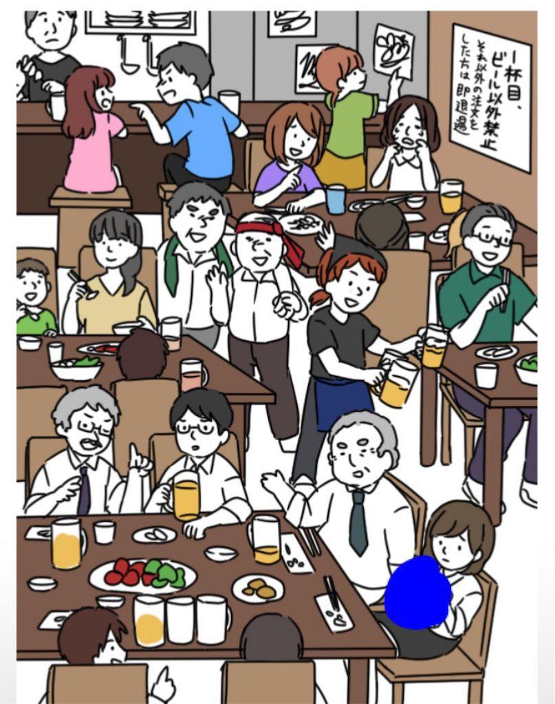 【炎上みっけ2】 FILE.19「居酒屋」の攻略2