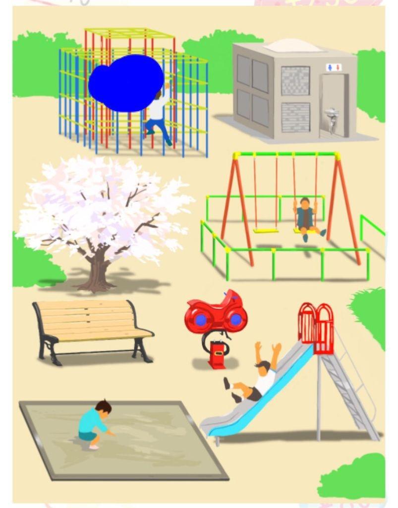 【モノの値段2】 File.07「公園にあるモノ」の攻略4