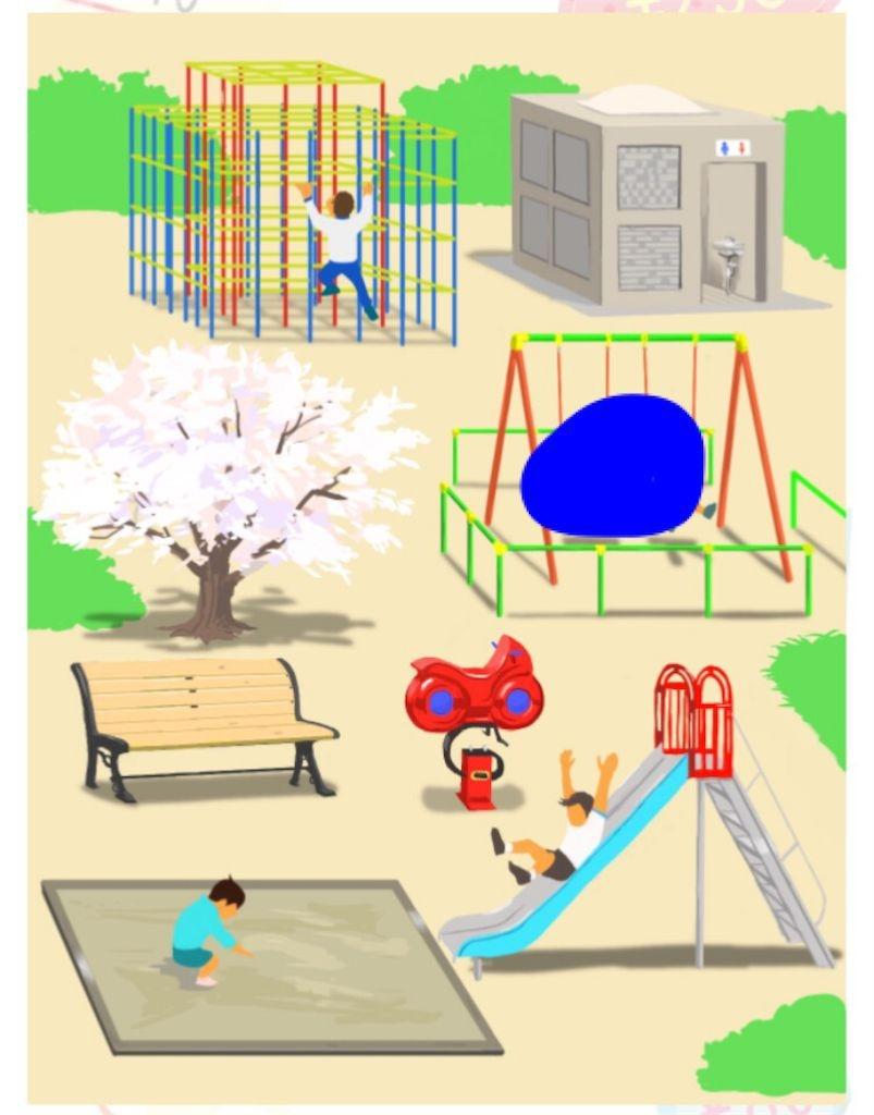 【モノの値段2】 File.07「公園にあるモノ」の攻略3