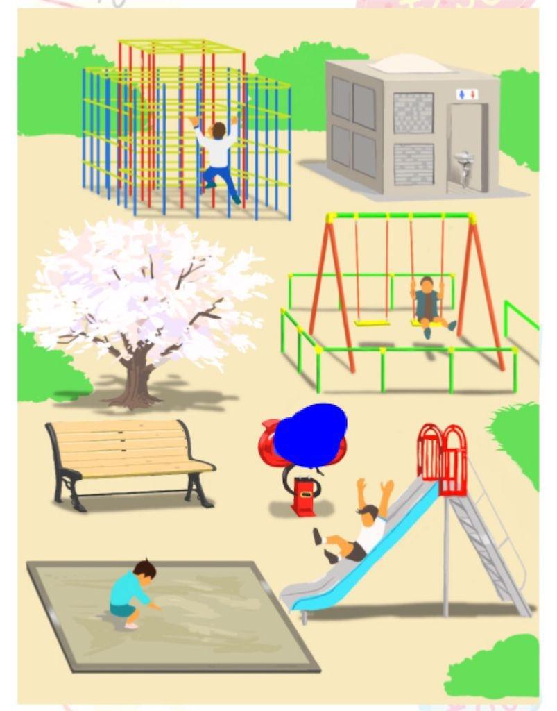 【モノの値段2】 File.07「公園にあるモノ」の攻略2