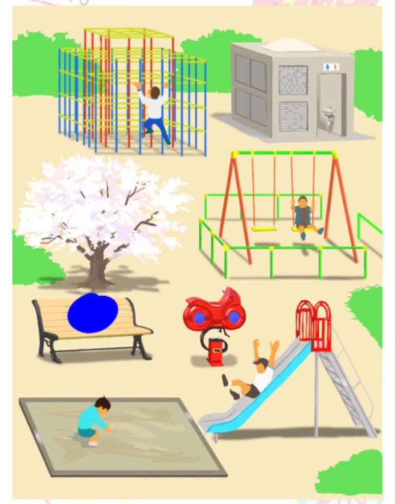 【モノの値段2】 File.07「公園にあるモノ」の攻略1
