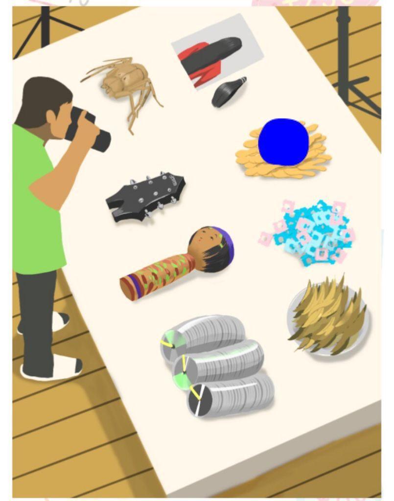 【モノの値段2】 File.06「オークションで本当に売れたモノ」の攻略1