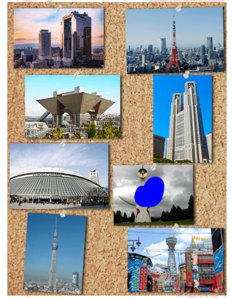 【モノの値段2】 File.04「日本有名建築の値段」の攻略1