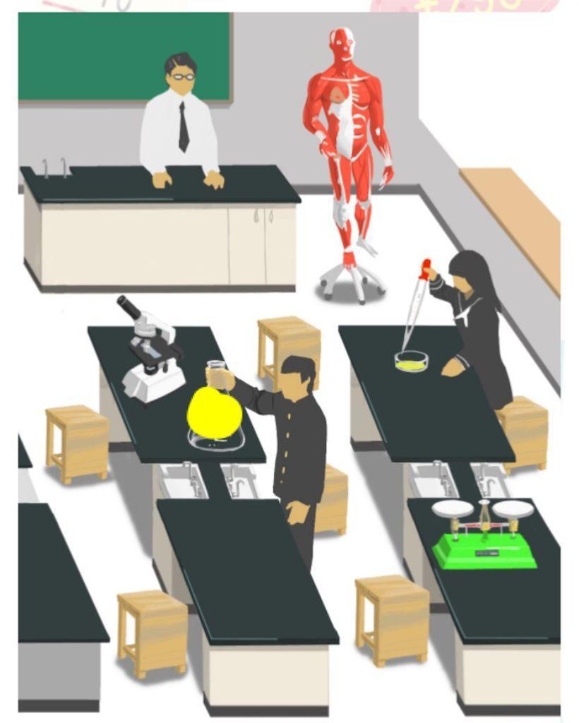 【モノの値段2】 File.01「理科室で見掛けるモノ」の攻略1