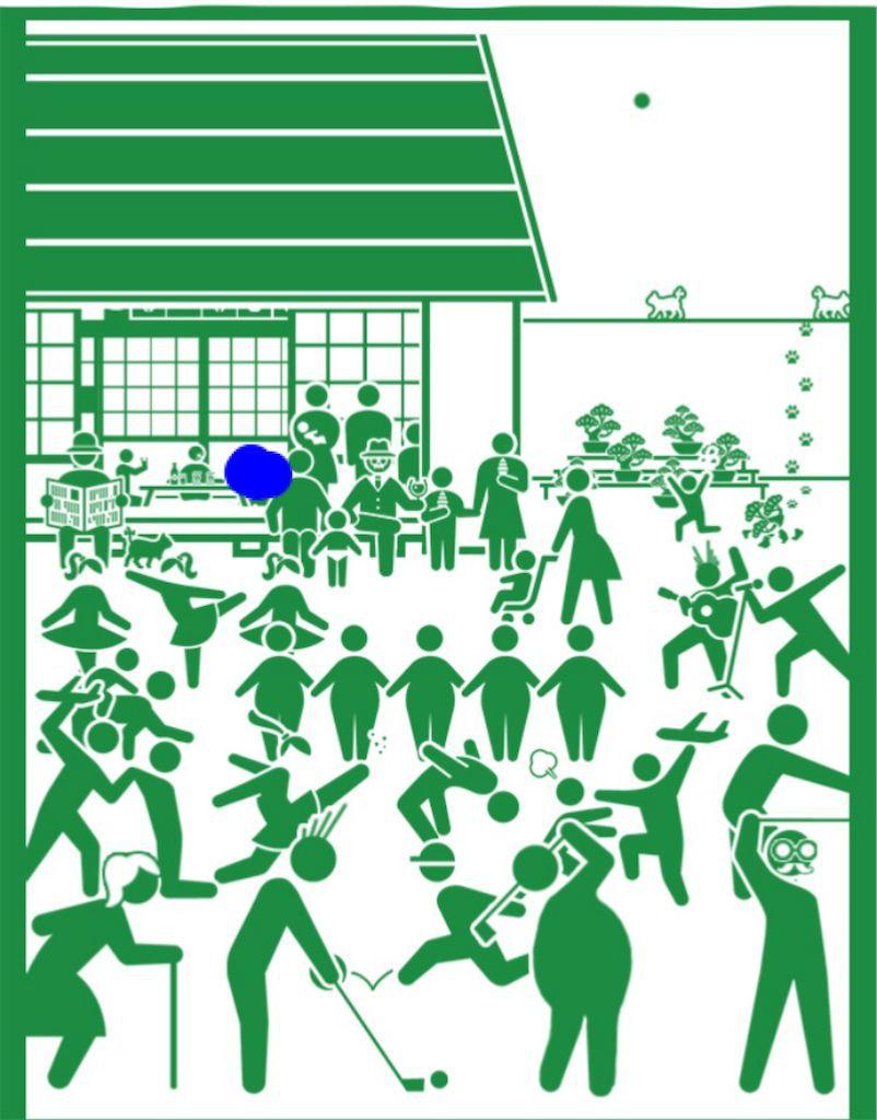 【ピクトさんを探せ!!】 FILE.17「老後のピクトさん」の攻略