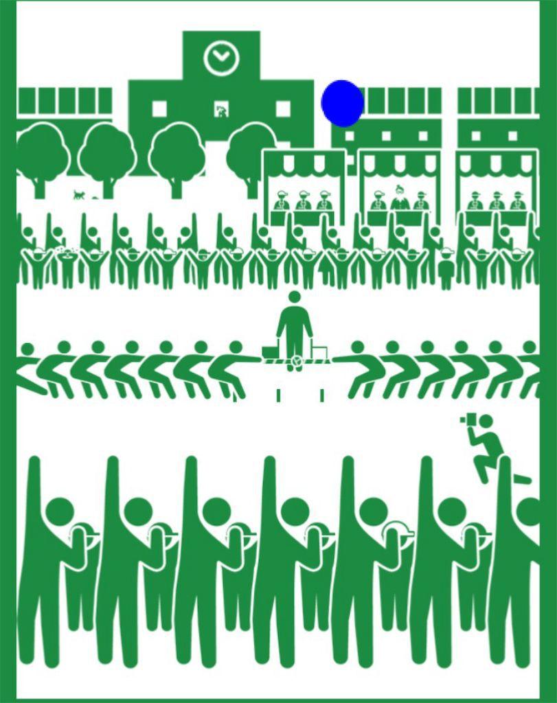【ピクトさんを探せ!!】 FILE.14「パパ達の運動会」の攻略