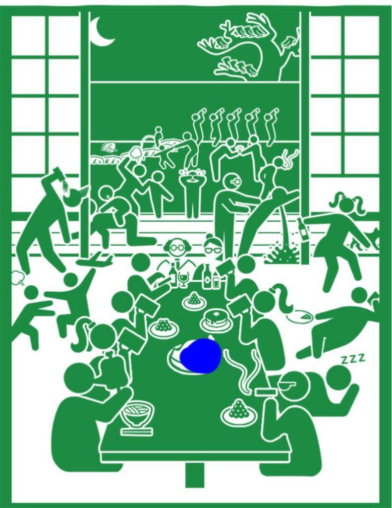 【ピクトさんを探せ!!】 FILE.13「同窓会」の攻略