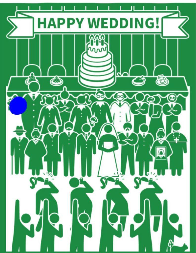 【ピクトさんを探せ!!】 FILE.10「結婚式」の攻略