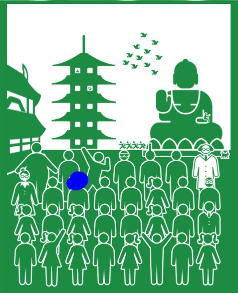 【ピクトさんを探せ!!】 FILE.05「修学旅行」の攻略