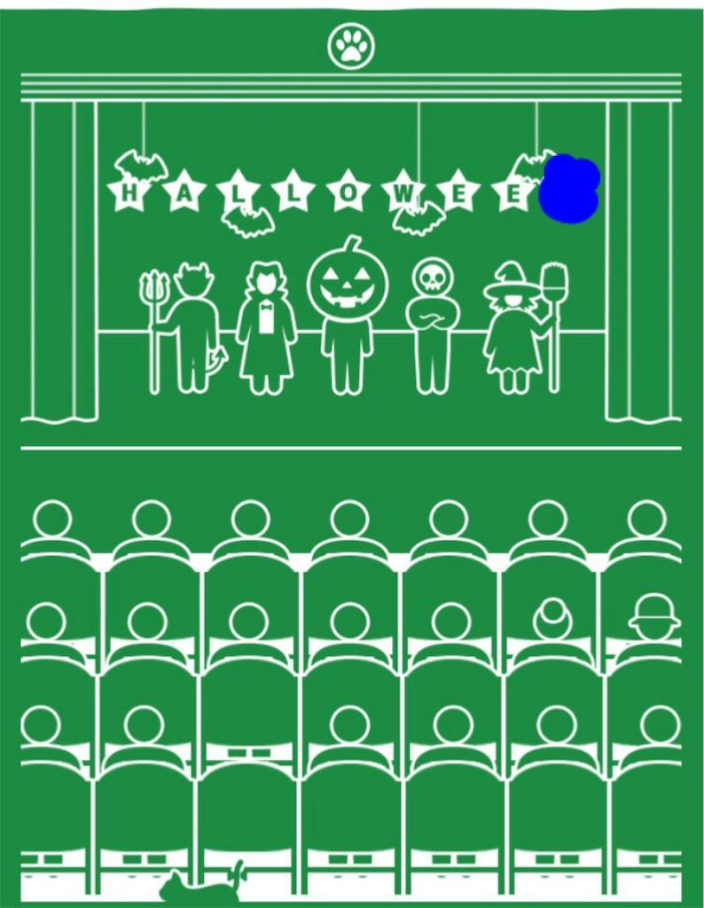 【ピクトさんを探せ!!】 FILE.02「お遊戯会」の攻略