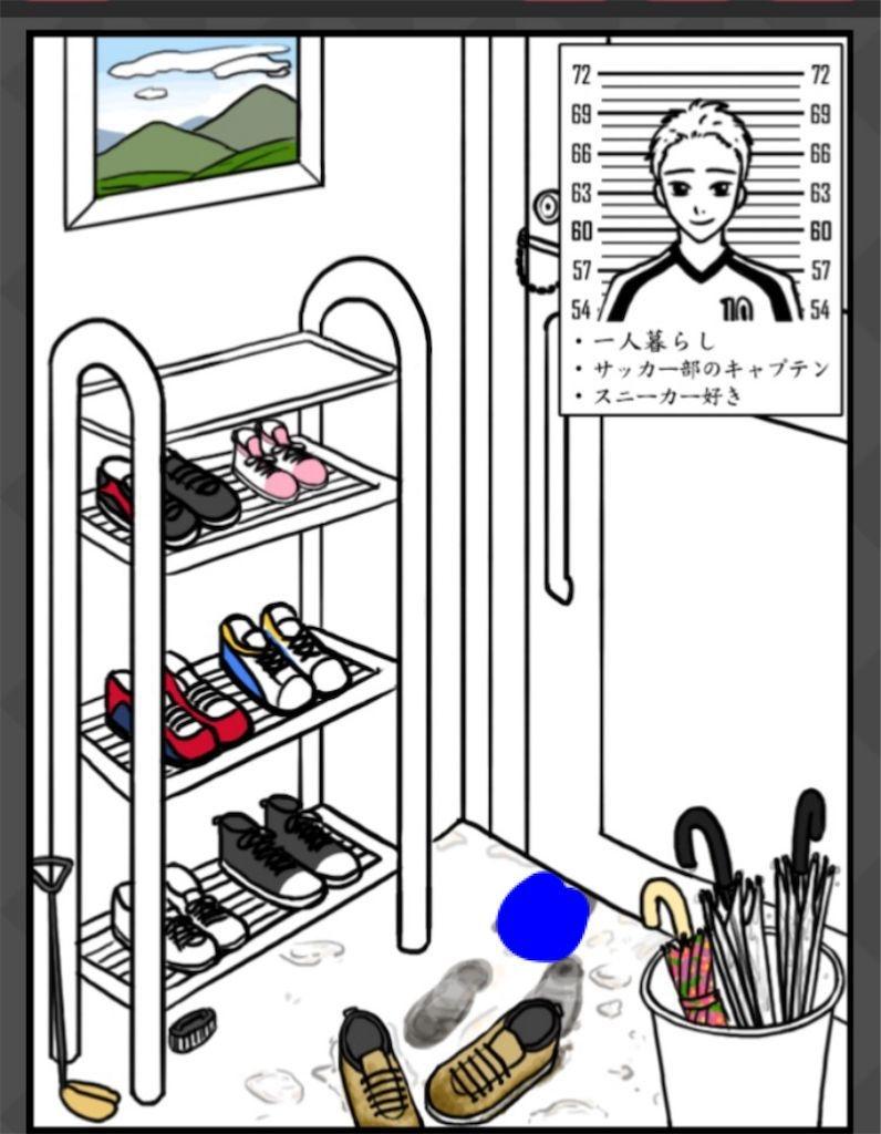 【浮気され女】 FILE.01「大学サッカー部の彼」の攻略4