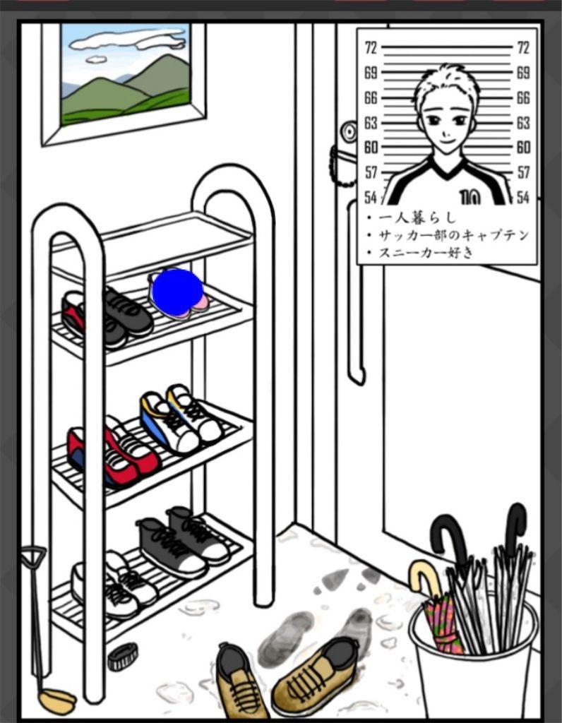 【浮気され女】 FILE.01「大学サッカー部の彼」の攻略3