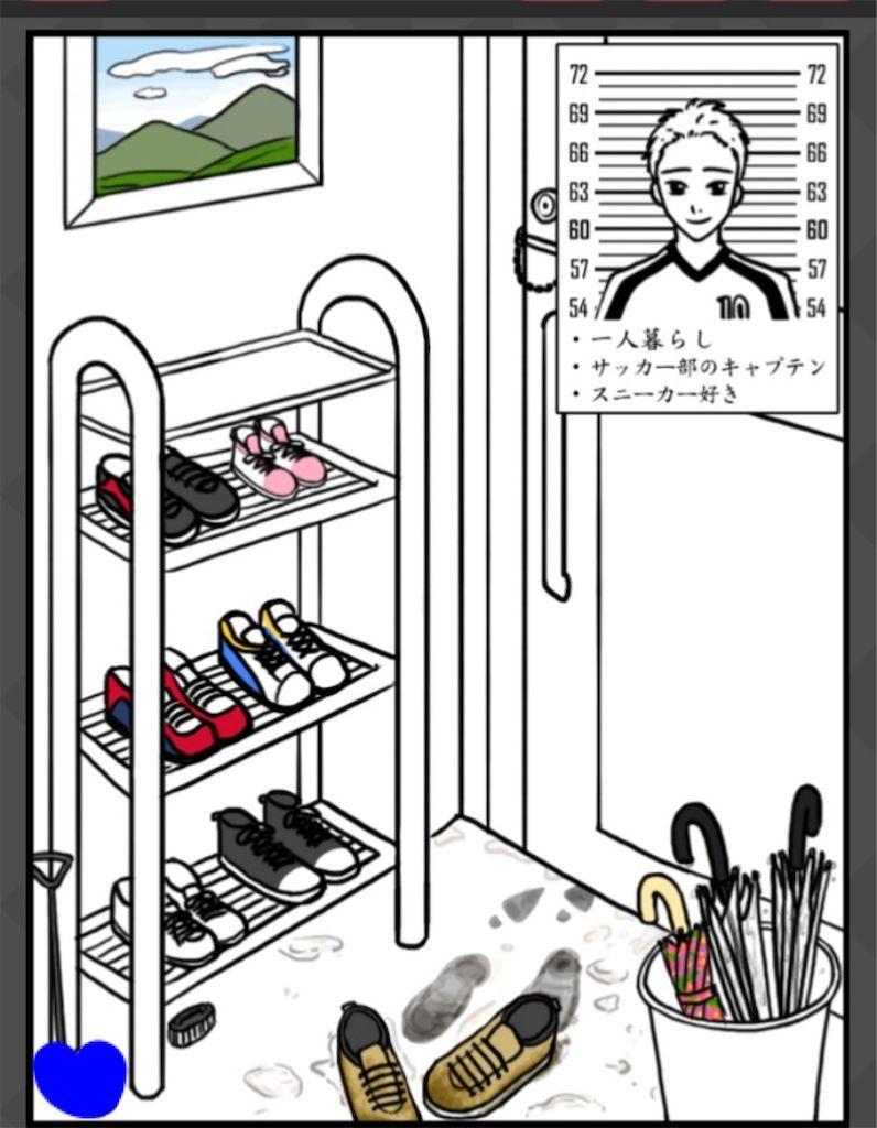 【SCANDAL ~浮気の証拠】 FILE.01「大学サッカー部の彼」の攻略2