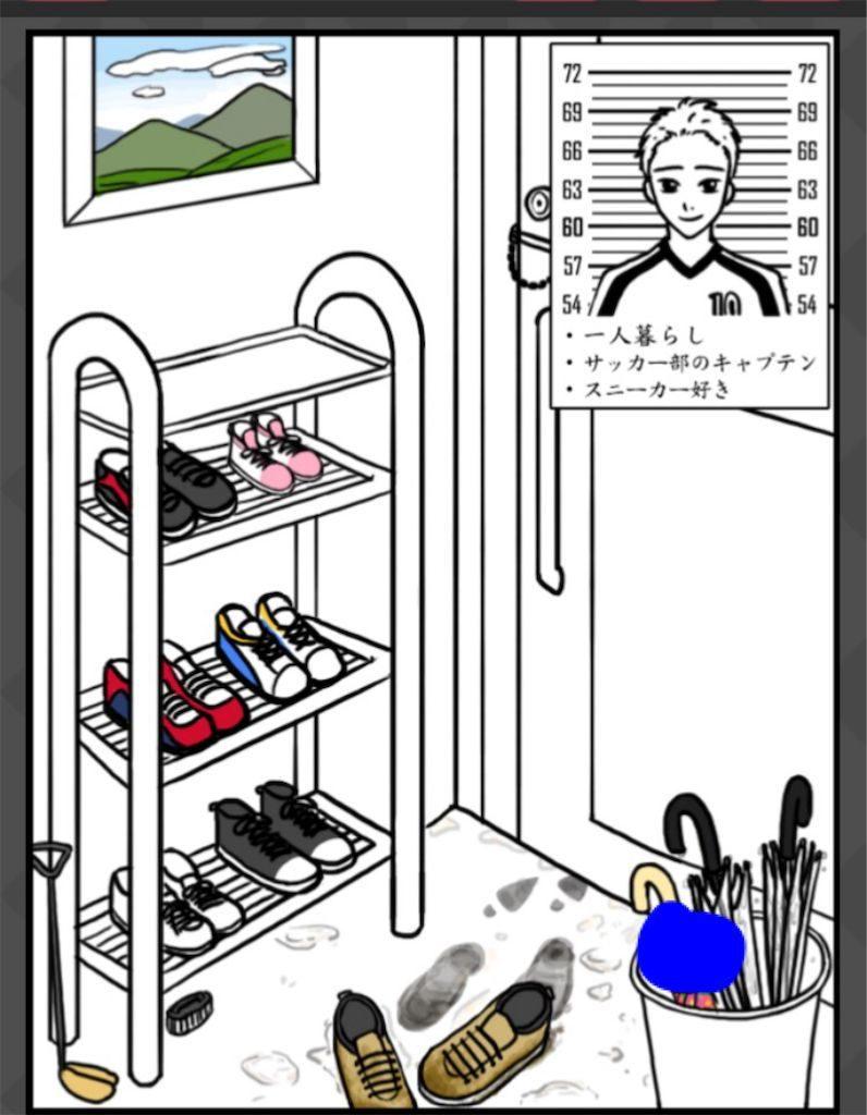 【SCANDAL ~浮気の証拠】 FILE.01「大学サッカー部の彼」の攻略1