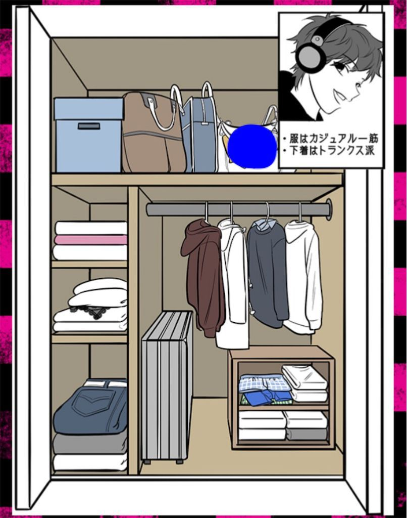 【浮気され女】 ステージ19「カジュアルな夫」の問題.3の攻略