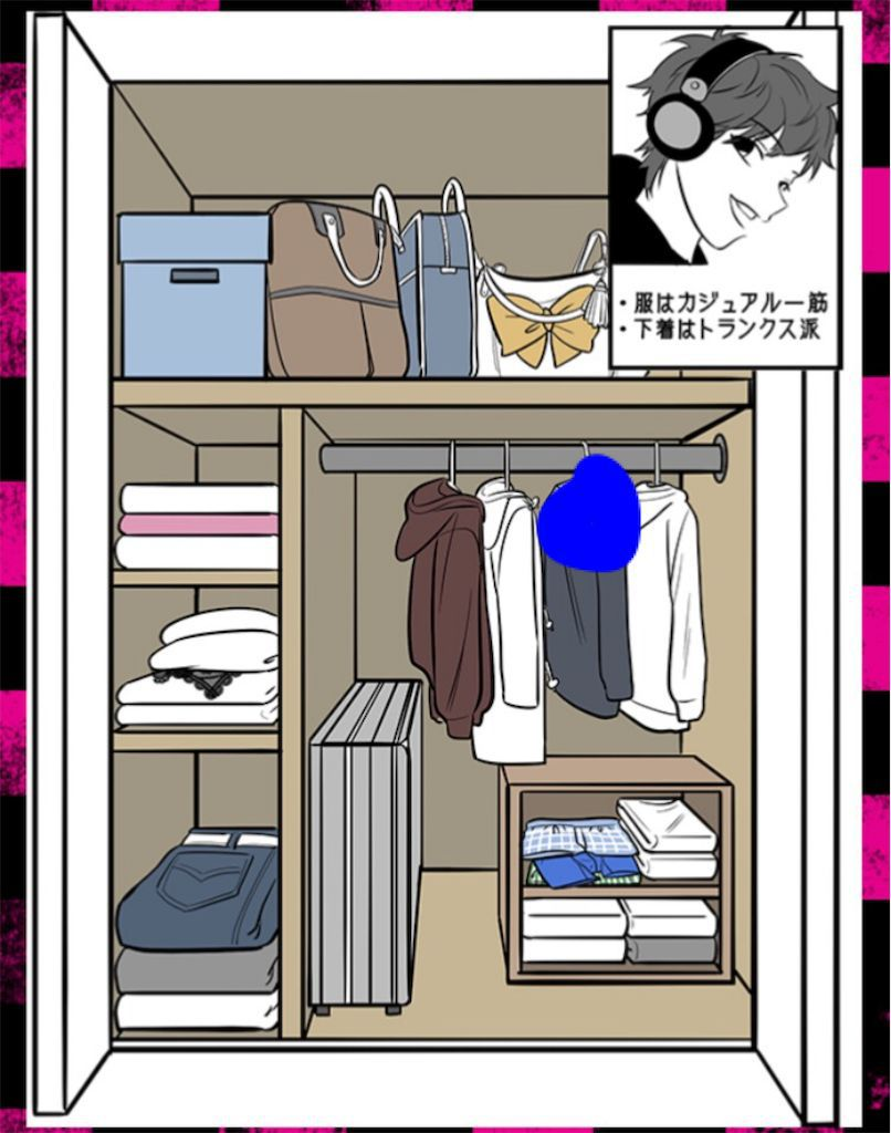 【浮気され女】 ステージ19「カジュアルな夫」の問題.1の攻略
