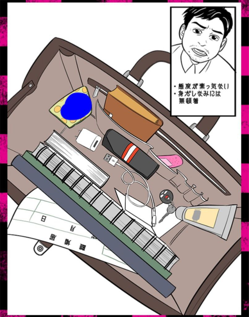 【gossip~浮気、そして奪い愛】CASE.07「最近素っ気ない夫」の攻略3
