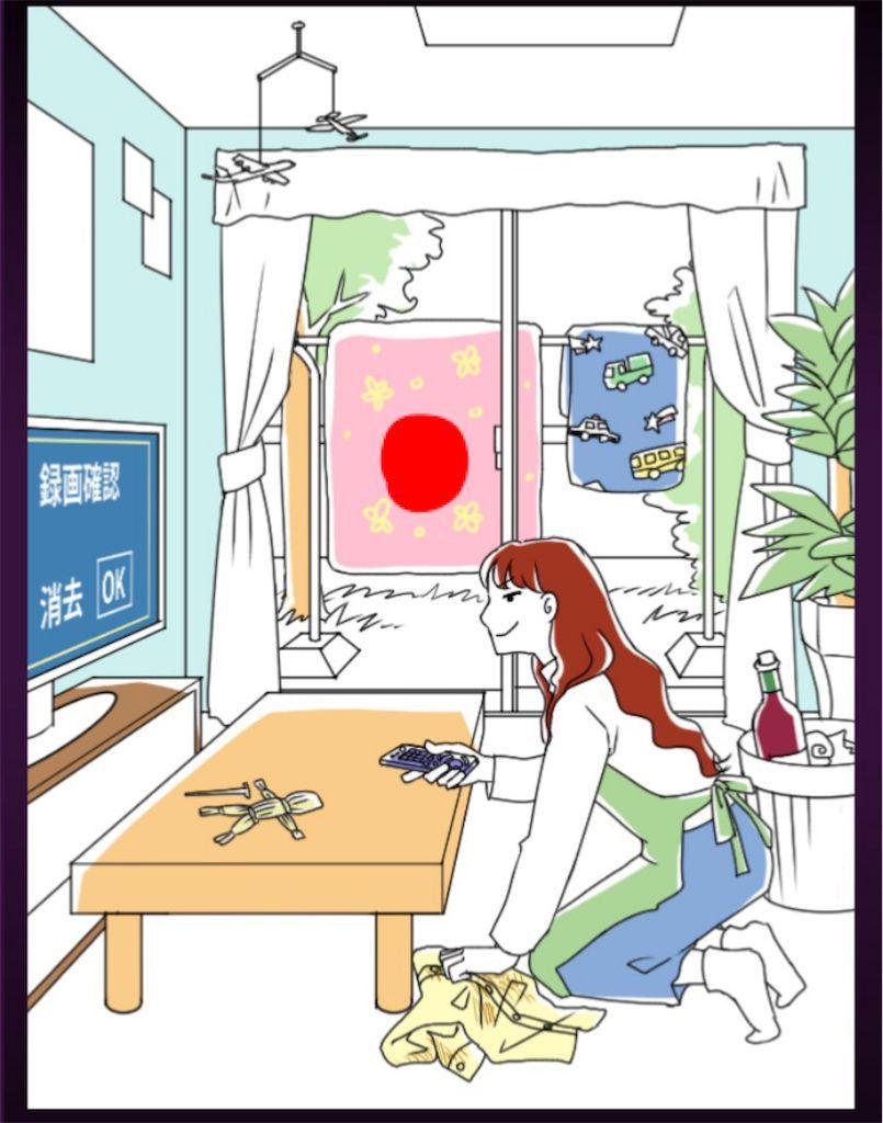 【妻たちの復讐】File.02「DV夫を呪う妻」の攻略4