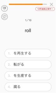 """""""mikan 速単"""" 問題"""
