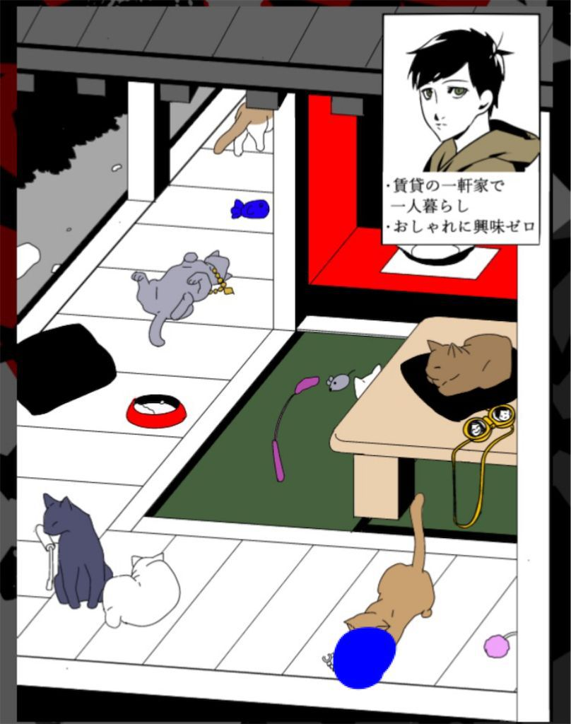 【MASQUERADE~また浮気する?】CASE.04「無類の猫好きな彼」の攻略1