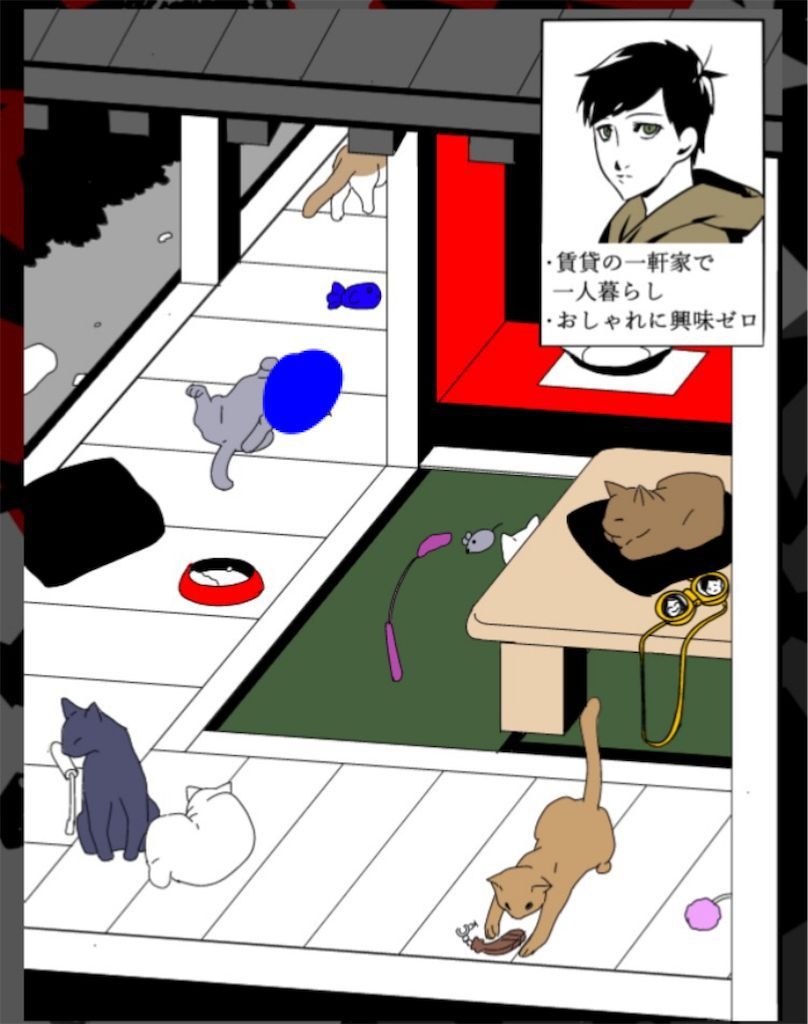 【浮気され女】 ステージ4「無類の猫好きな彼」の問題.2の攻略