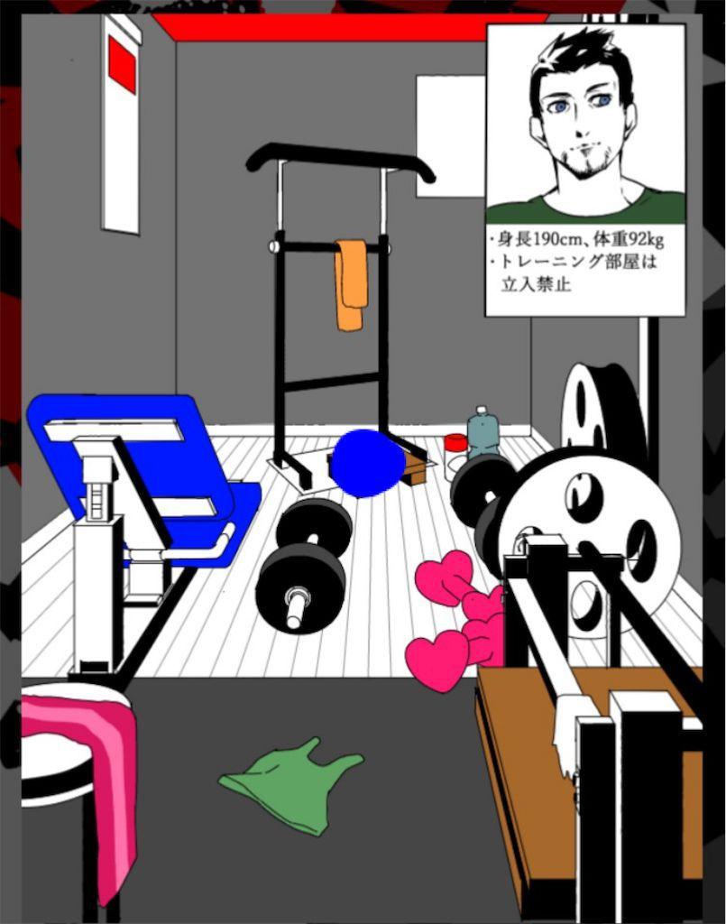 【MASQUERADE~また浮気する?】CASE.09「ムキムキな彼」の攻略4