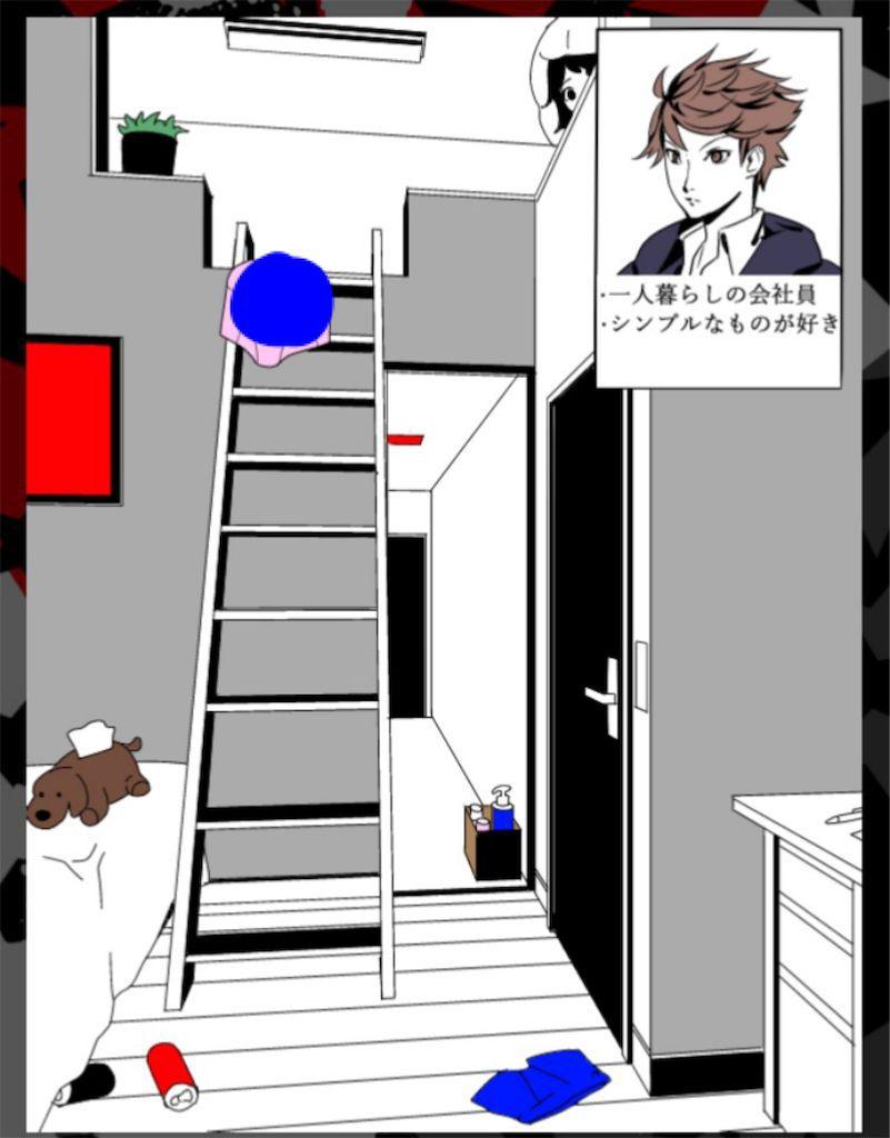 【MASQUERADE~また浮気する?】CASE.20「ドタキャンな彼」の攻略3