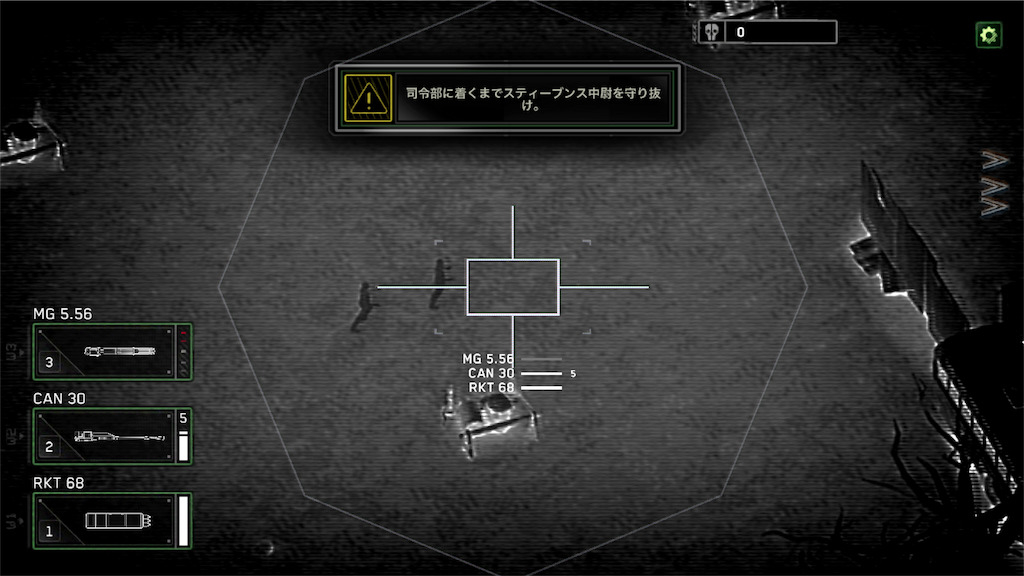 【Zombie Gunship Survival】 ゾンビども