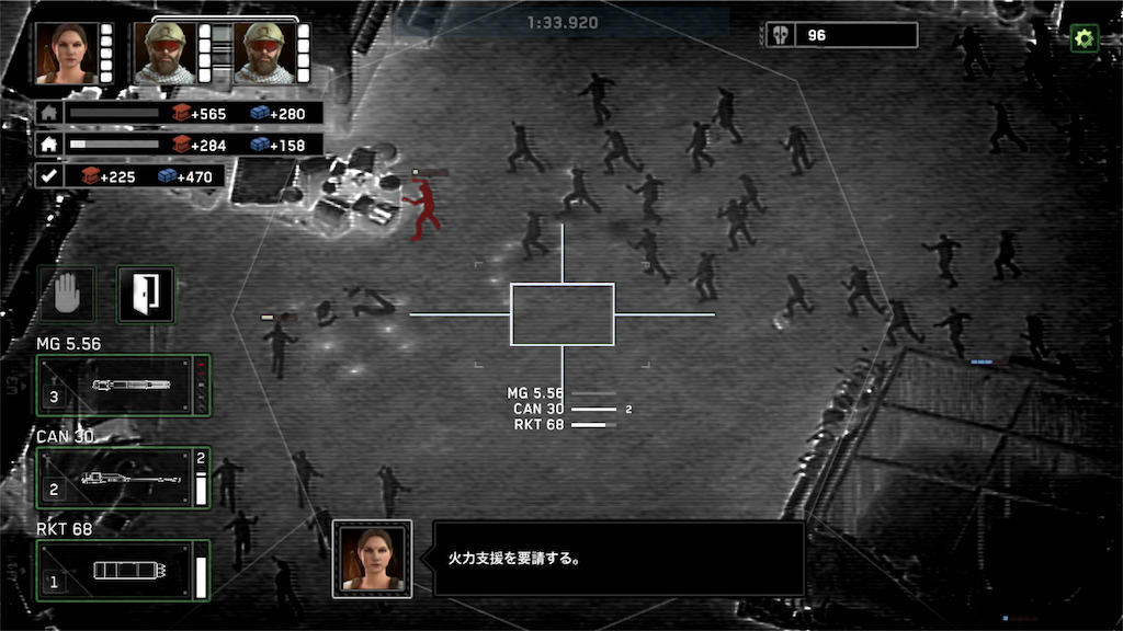 【Zombie Gunship Survival】 面白い所