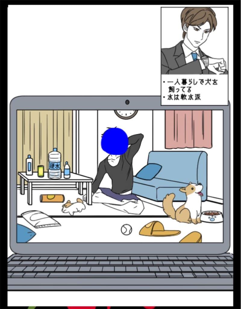 【Prisoner~浮気じゃないわ】CASE.03「時間厳守な彼」の攻略1