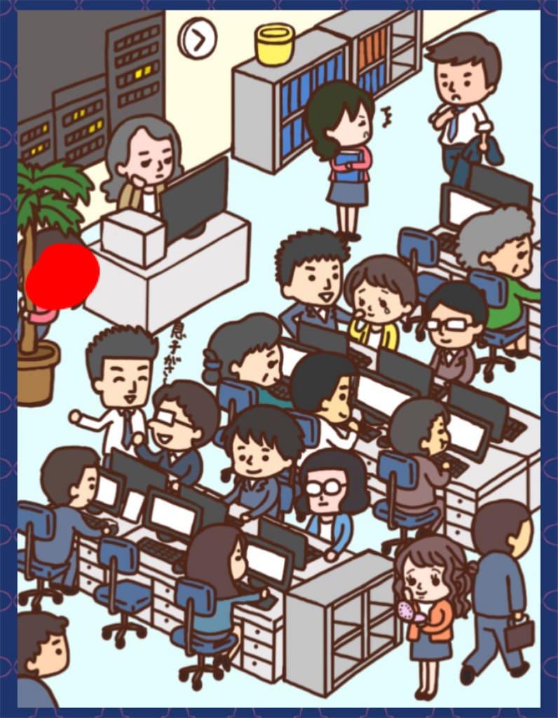 【大人の恋愛あるある】File.03「職場・1」の攻略