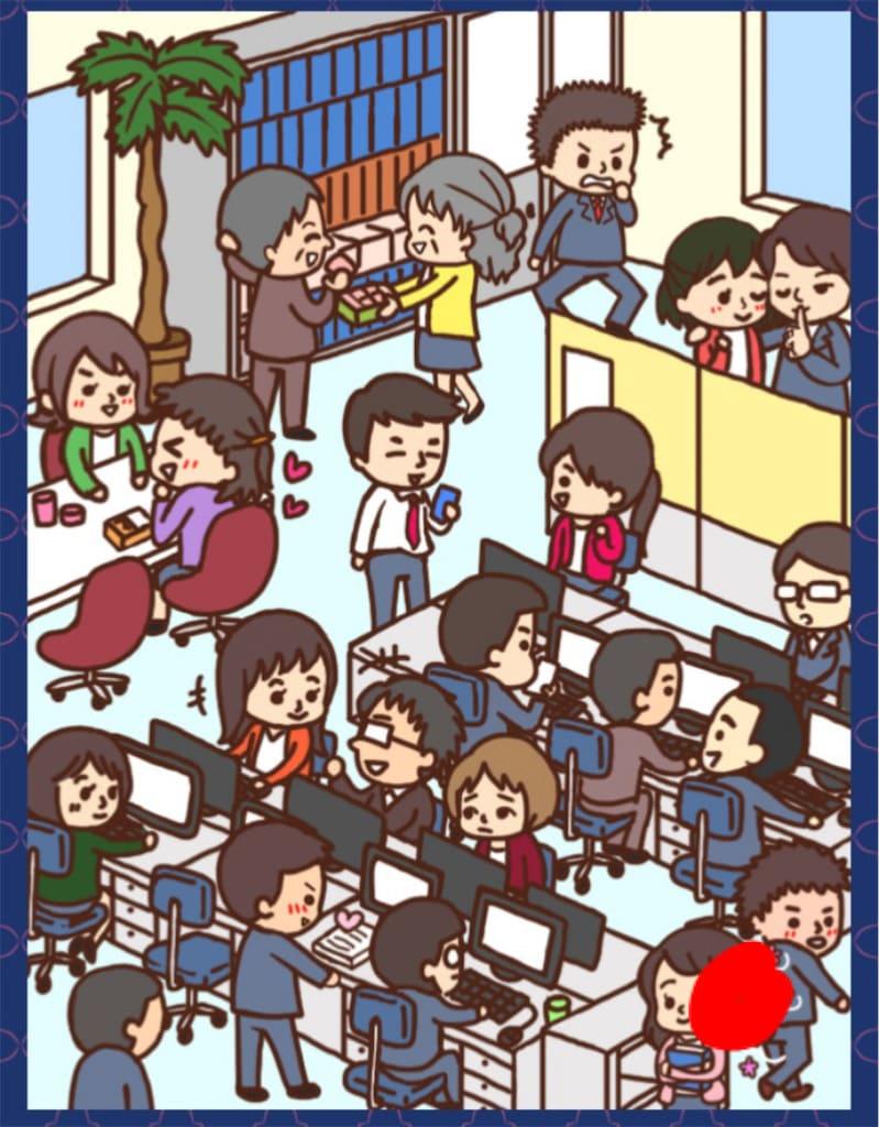 【大人の恋愛あるある】File.06「職場・2」の攻略