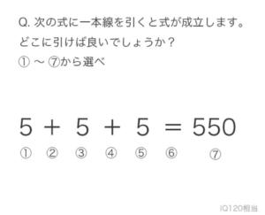 【天才求む!】 【天才です】問題30の攻略