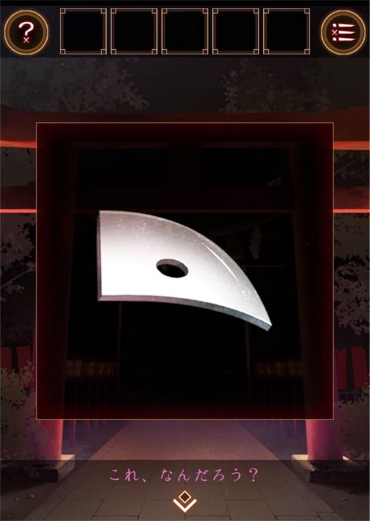 【縁日からの脱出】 ステージ1の攻略12