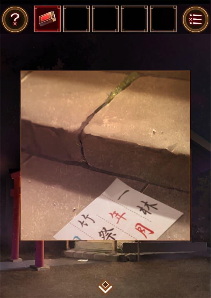 【縁日からの脱出】 ステージ8の攻略3