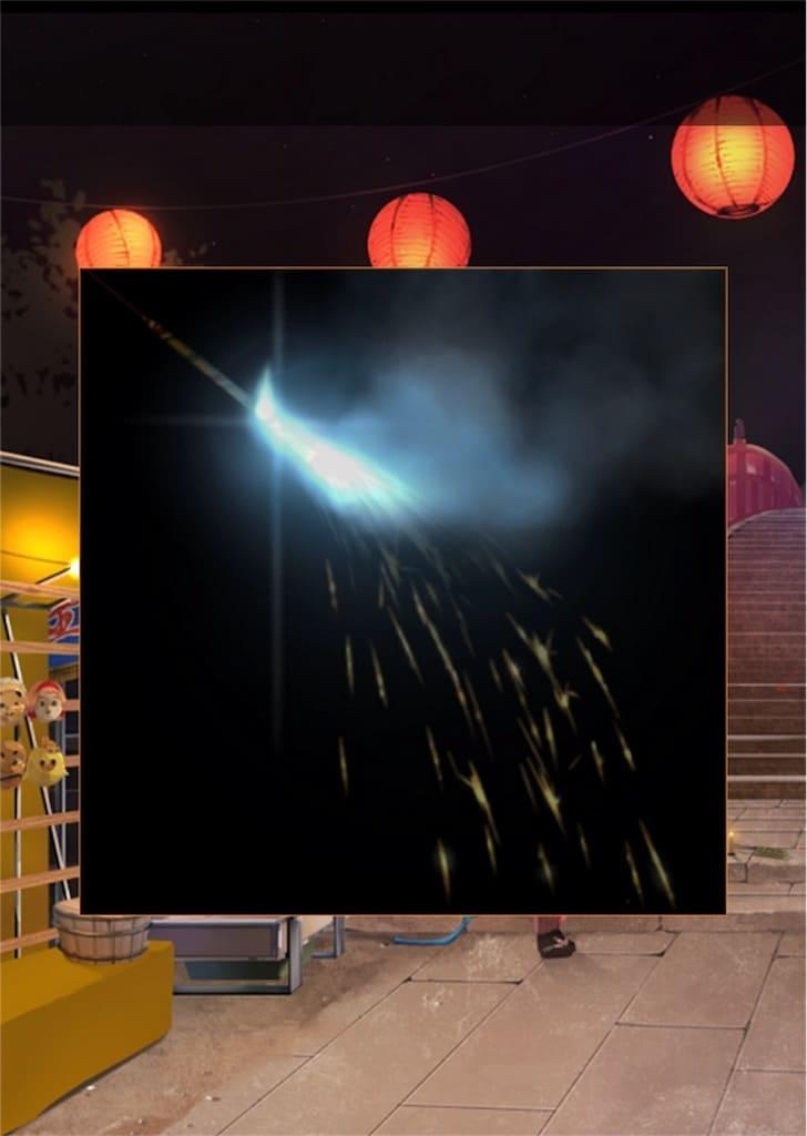 【縁日からの脱出】 ステージ8の攻略9