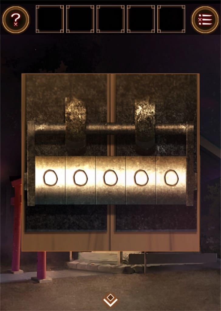 【縁日からの脱出】 ステージ8の攻略11