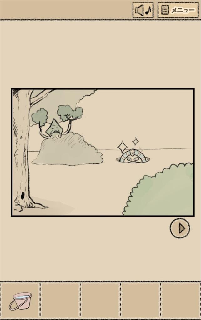 【なめよん ~なめこの脱出ゲーム~】 8話「黄金なめこを探せ!!」の攻略6