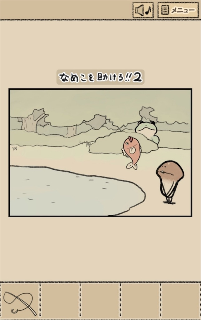 【なめよん ~なめこの脱出ゲーム~】 17話「なめこを助けろ!!2」の攻略3