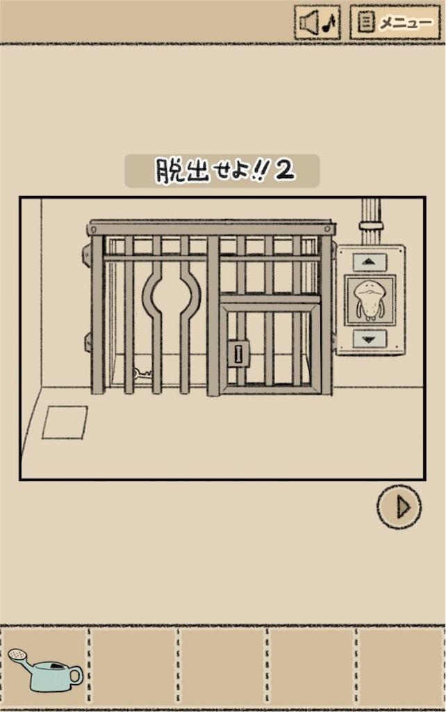 【なめよん ~なめこの脱出ゲーム~】 最終話「脱出せよ!!2」の攻略3