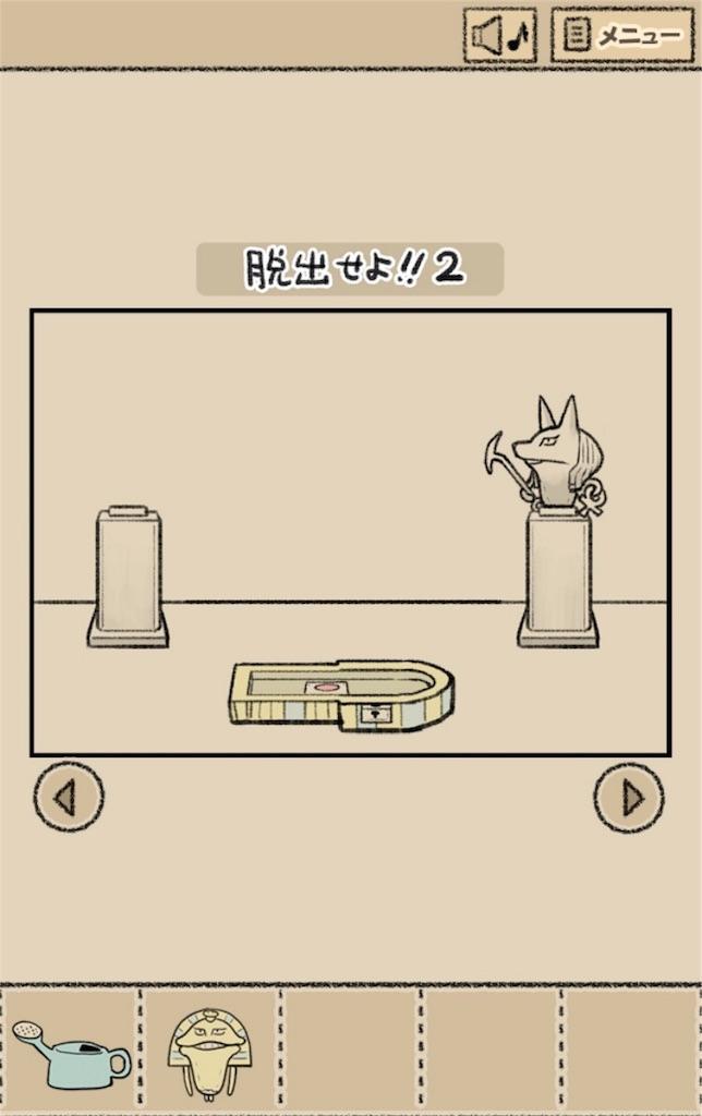 【なめよん ~なめこの脱出ゲーム~】 最終話「脱出せよ!!2」の攻略7