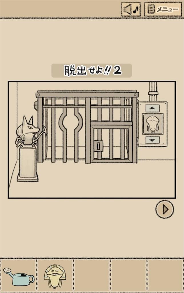 【なめよん ~なめこの脱出ゲーム~】 最終話「脱出せよ!!2」の攻略8