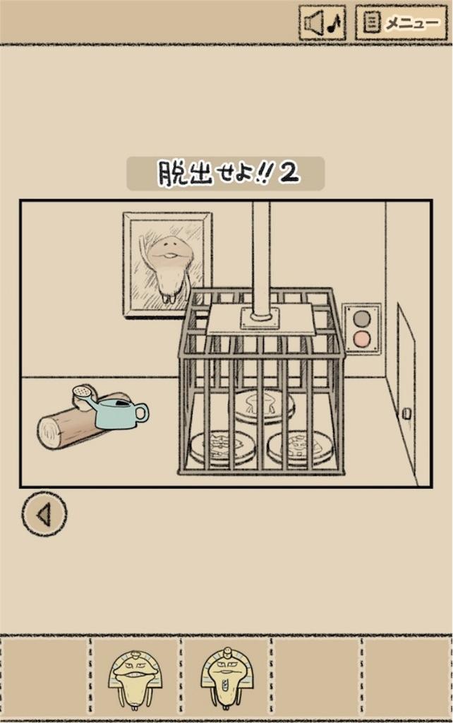【なめよん ~なめこの脱出ゲーム~】 最終話「脱出せよ!!2」の攻略11