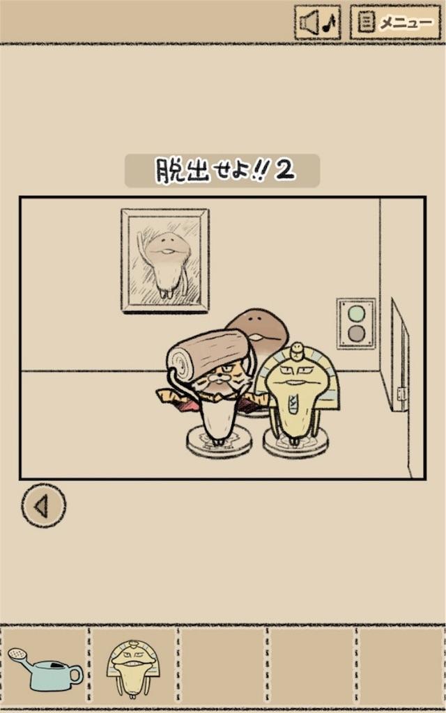 【なめよん ~なめこの脱出ゲーム~】 最終話「脱出せよ!!2」の攻略15